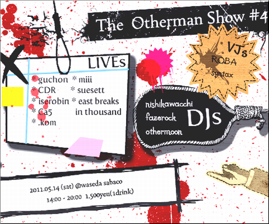 the otherman show#4