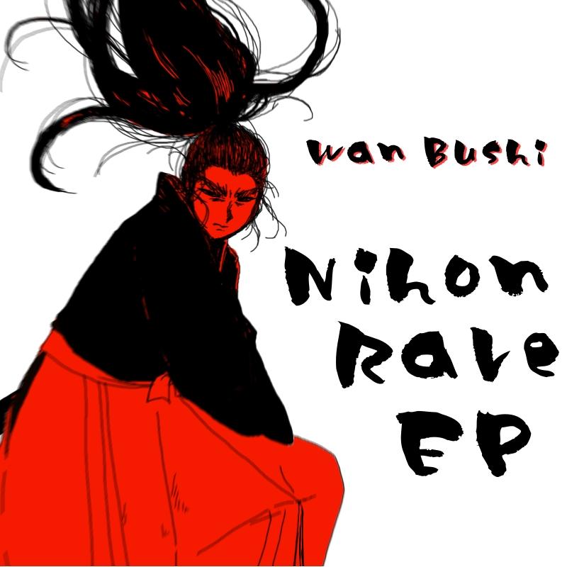 Nihon Rave EP