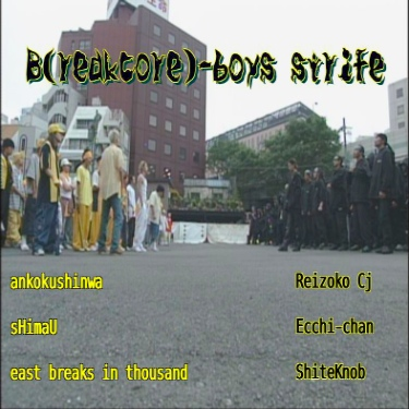 B(reakcore)-boys strife