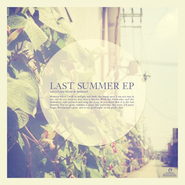LAST SUMMER EP