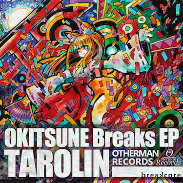 OKITSUNE Breaks EP