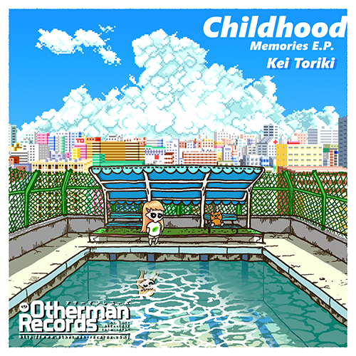 Childhood Memories E.P.